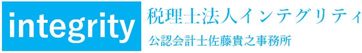 歯科医院を支援する東京都港区の税理士